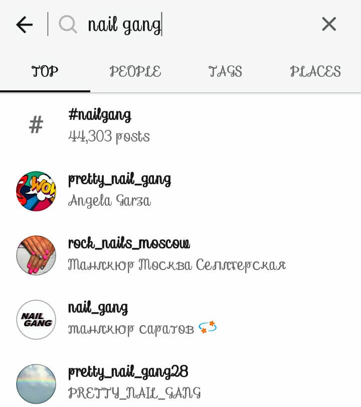 Nail Gang, mynailgang, nailgang, natural nail gang, join my nail gang, nail gang meaning, nail gang community
